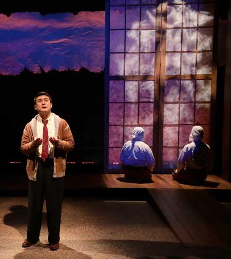 Michael Hisamoto as Gordon Hirabayashi in 'Hold These Truths'