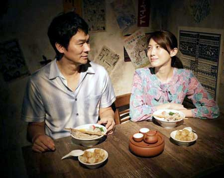 Tsuyoshi Ihara as Kazuo, Jeanette Aw as Mei Lan in 'Ramen Shop'
