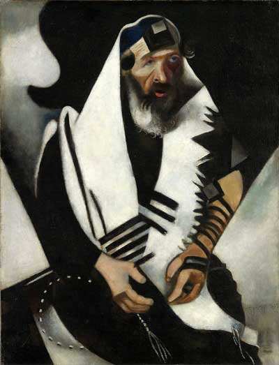 Chagall The Praying Jew
