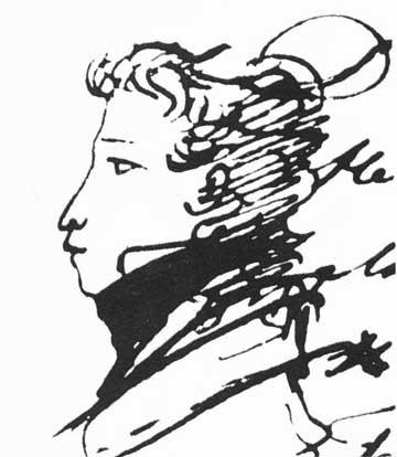 Self Portrait (1820s) by Alexander Pushkin
