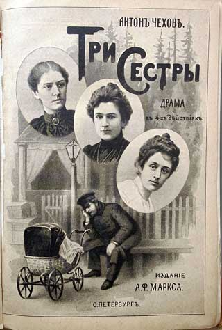 Original edition of 'Three Sisters,' 1901
